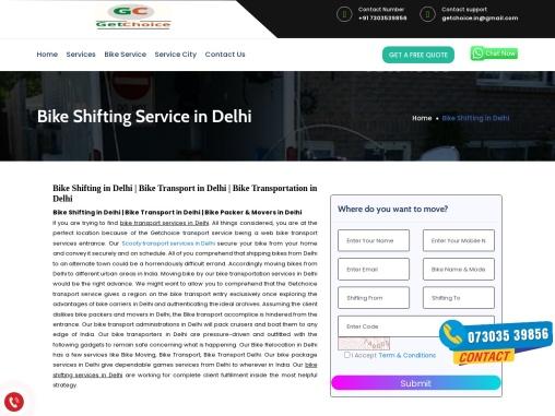 Bike Shifting in Delhi   Bike Transport in Delhi   Bike Transportation in Delhi