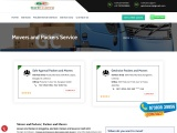 Movers & Packers near me   Movers and Packers in Delhi NCR, Mumbai, Bangalore-Getchoice Movers and P