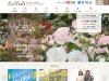http%3A%2F%2Fgfc-osaka 大阪府 花の文化園(こたつに入って梅の見物ができる春におすすめの写真スポット. アクセス情報や交通手段・駐車場情報などまとめ)