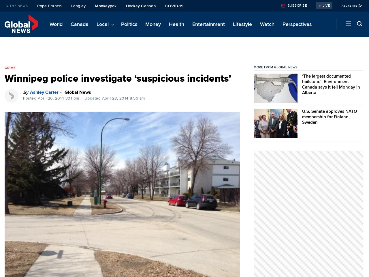 Police investigating string of 'suspicious incidents'