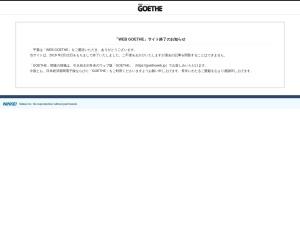 http://goethe.nikkei.co.jp/human/090326/
