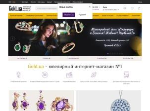 Магазин Gold UA