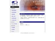 goshin1997.co.jp/
