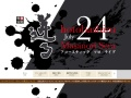 御殿場市民会館 展示ホールのイメージ