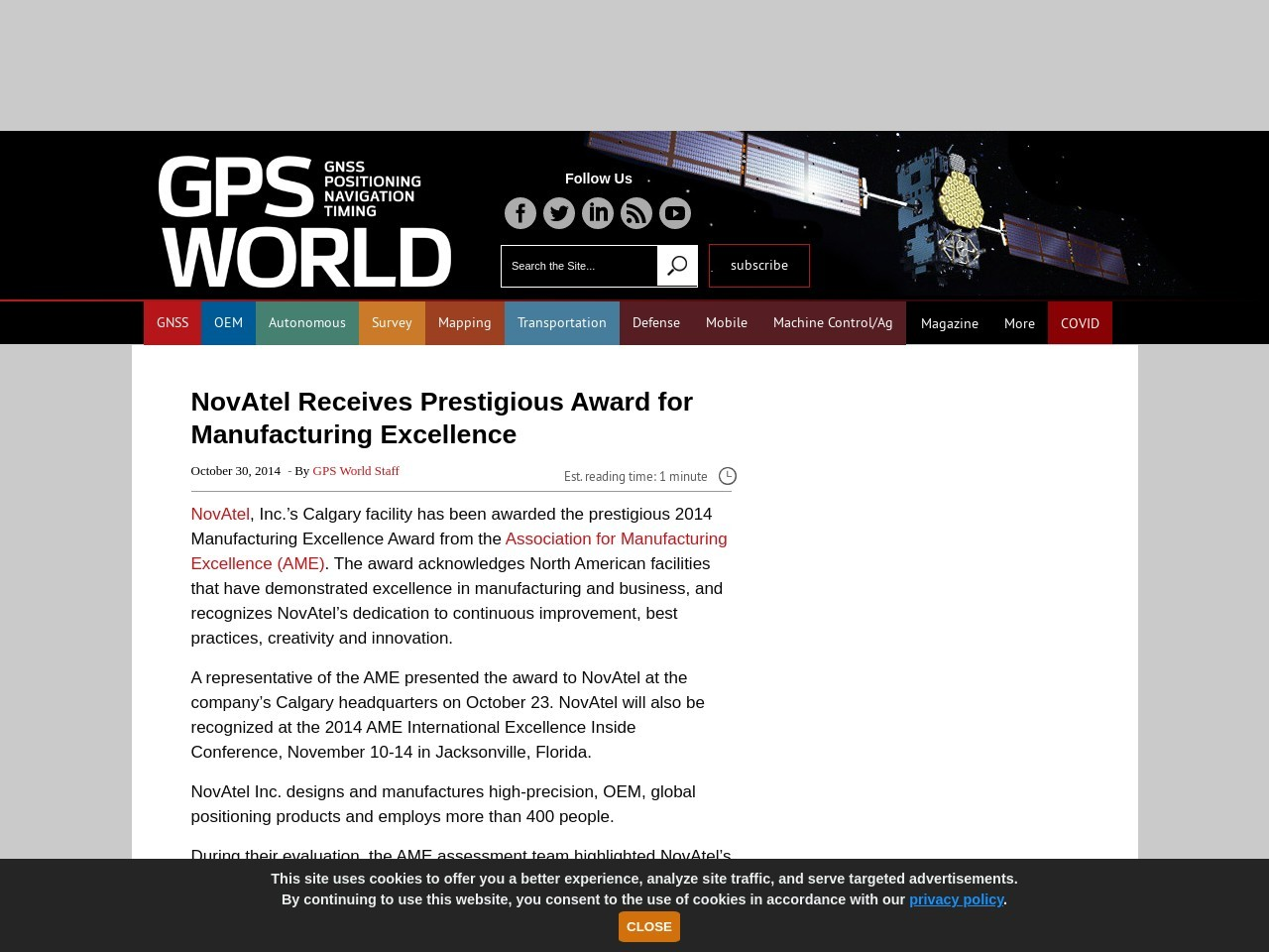 NovAtel Receives Prestigious Award for Manufacturing Excellence