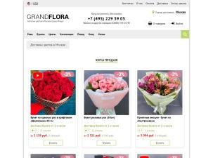 Магазин Grand-Flora.ru