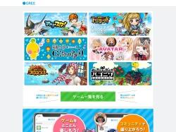http://gree.jp/nanao_blog/blog