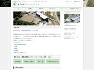 green-works.info/
