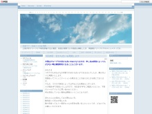 http://griefcare.blog.fc2.com/