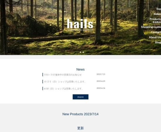 http://hails.jp/
