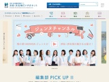 http://hamamatsu-daisuki.net/