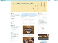 http://handmade-kazoku.seesaa.net/article/134871210.html