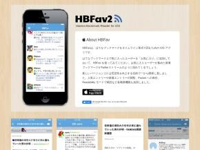 http://hbfav.bloghackers.net/