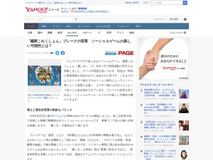 http://headlines.yahoo.co.jp/hl?a=20130812-00010004-wordleaf-ent