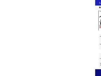 hespress.com screenshot