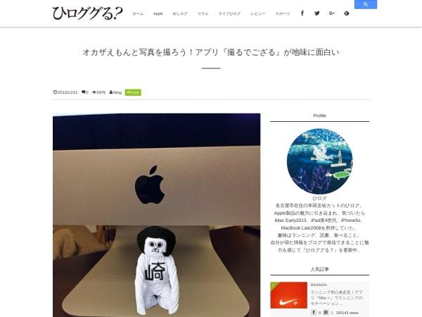 http://hi-log.net/okazaemon-camera
