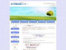 http://hikoukokuhuku.web.fc2.com/