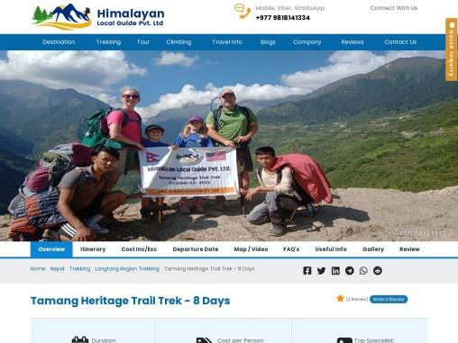 TAMANG HERITAGE TRAIL TREK – 8 DAYS