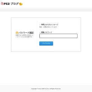姫野司法書士試験研究所 令和2年度司法書士試験の択一式問題の基準点の発表