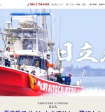 http://hitachimaru.com/