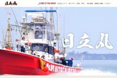 http://hitachimaru.com