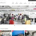 オフィスデザインなら東京のHITOBA SPACE LAB