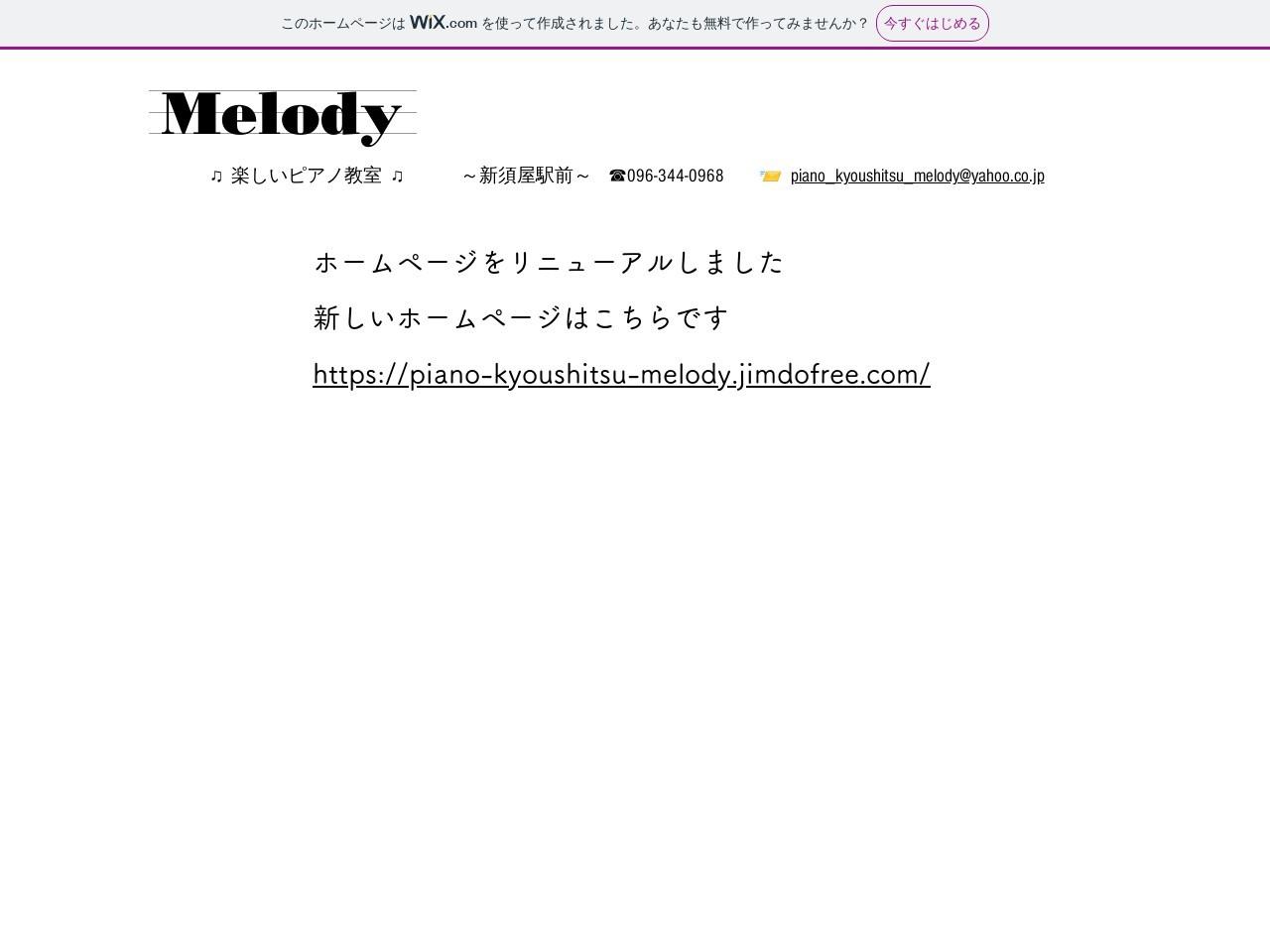 Melodyのサムネイル