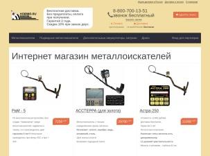 Магазин Hobimd