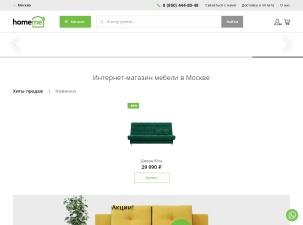Магазин HomeMe.ru