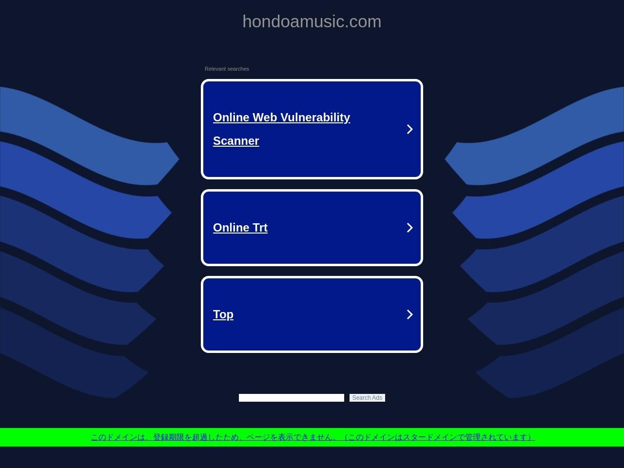 本堂音楽教室のサムネイル