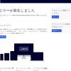 HONEYS-Atsugi
