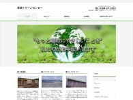 honjoclean.com/