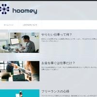http://hoomey.net/ifttt_study_1/