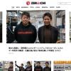 堀江貴文のブログ