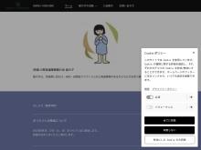 http://hoshinoko-ibaraki.net/