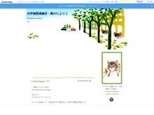 http://huukumonmo.exblog.jp/