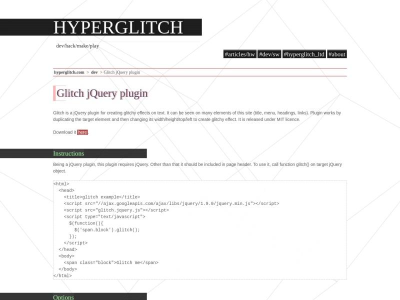 Glitch | テキストのノイズ効果・Glitch(グリッチ)効果を簡単に実装できるjQuery プラグイン