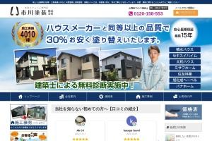 http://ichikawa-paint.com/