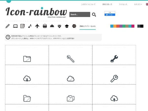 http://icon-rainbow.com/