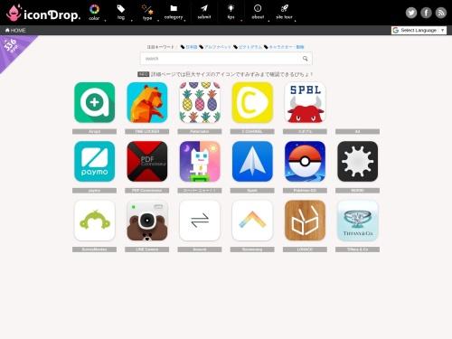 iconDrop|デザインから探せるiOSアプリアイコンギャラリー