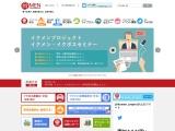 http://ikumen-project.jp/index.html