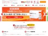 http://imida.jp/index.html