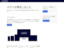 http://incl-hokkaido.jimdo.com/