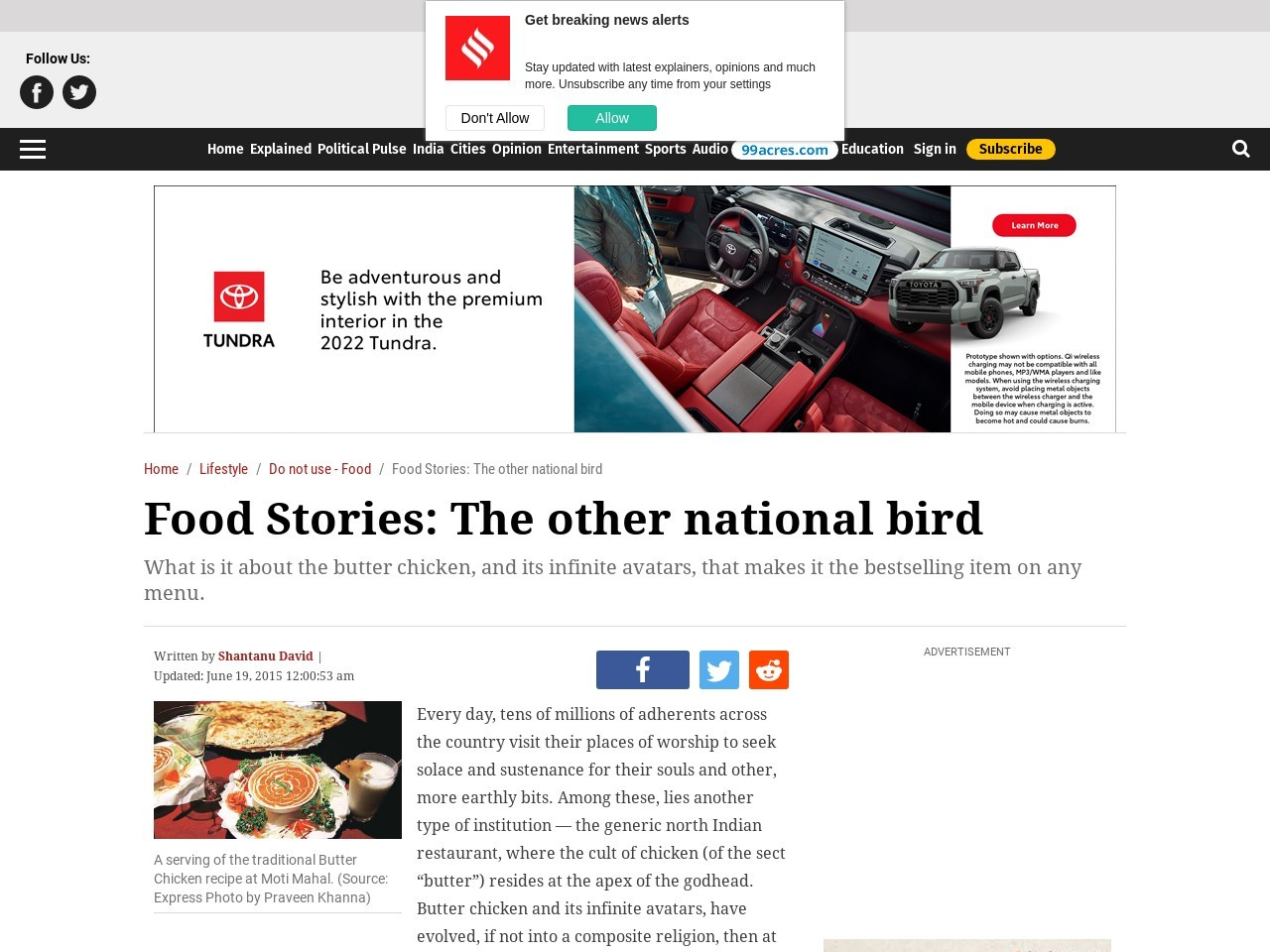 Food Stories: The other national bird