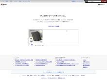 http://infinityus.exblog.jp/