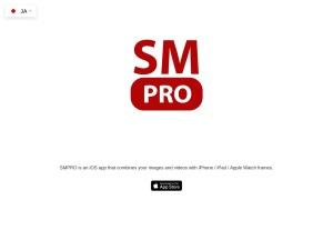iPhone Screenshot Makerのスクリーンショット