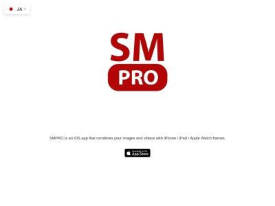 http://iphone-screenshot.com/