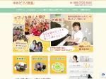http://ishigouoka.net/