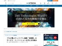 http://itpro.nikkeibp.co.jp/article/COLUMN/20090826/336011/?ST=biz_service