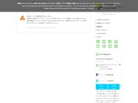 http://iwaki-alios.jp/